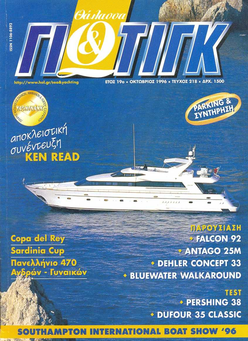 1996-10-08_sea & yachting_pg02